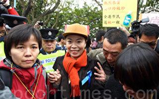 围骂李慧玲的梁粉与青关会是一伙 23日港人反灭声大游行