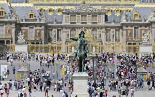 巴黎凡爾賽宮新貌:「王室待遇」迎遊客