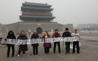 """组图:两会前一群人""""潜伏""""北京盯着中南海"""
