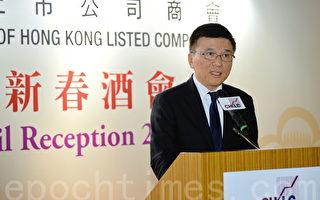 港交所总裁李小加:谈停牌需先咨询市场