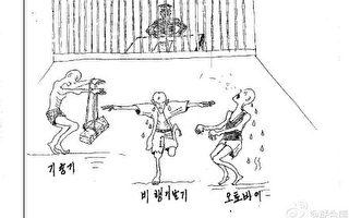 【陳思敏】北京曖昧以對朝鮮人權報告