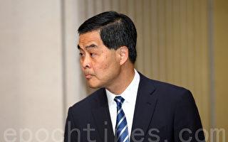 北京突取消香港辦APEC財長會 習近平不信梁振英