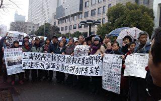 2月19日星期三,上千訪民冒雨前往上海市政府上訪,跟往常一樣,這裡依然情緒高昂,熱鬧非凡。(知情者提供)