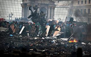 烏克蘭出現國家分裂