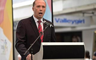 澳洲医疗负担过重 卫生部长吁寻求对策