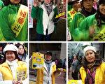 早前侵扰法轮功真相点的中共青关会人员,近日穿上黄色衣服,假扮成法轮功学员,到香港多个法轮功真相点捣乱。图为其中三人,上排为伪装前的青关会成员,下排为冒充法轮功学员的扮态。(大纪元)