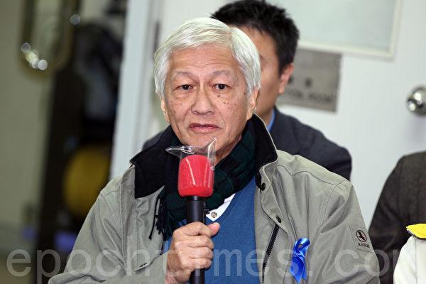 在2月23日反灭声游行的前夕,香港一班著名学者和评论员在前一日星期六宣布成立独立评论人协会,关注和捍卫香港的新闻及言论自由,并将有关讯息传递给港人,图为时事评论员李怡。(潘在殊/大纪元)