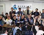 在2月23日反滅聲遊行的前夕,香港一班著名學者和評論員在前一日星期六宣布成立獨立評論人協會,關注和捍衛香港的新聞及言論自由,並將有關訊息傳遞給港人。(潘在殊/大紀元)