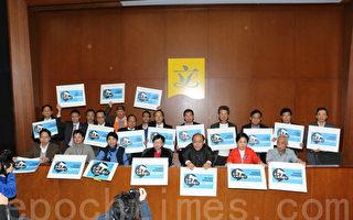 香港民主派議員撐周日反滅聲遊行