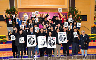捍卫新闻自由 多伦多声援港反灭声游行