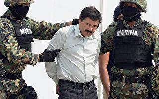 墨西哥大毒梟古茲曼被捕