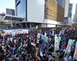 《大紀元》的背景和立場極為鮮明,成為中國大陸共產黨政府最頭痛且極力打壓的對象。香港《大紀元》報社昨日有一百多名員工參與了「反滅聲」遊行集會,《大紀元時報》在香港辦報12年多,是本地被中共打壓最嚴重的傳媒機構。 (攝影:潘在殊/大紀元)