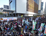 香港記者協會2月23日發起「反滅聲」大遊行和集會,記協宣布有超過6000人參加,創下記協舉辦遊行的人數紀錄,多位社會知名人士在集會中發言,批評中共打壓香港傳媒。(潘在殊/大紀元)