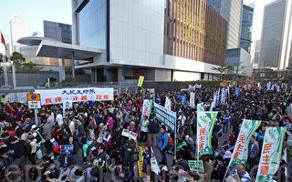 港媒最大规模反灭声示威实况被过滤