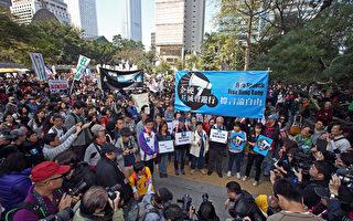 香港媒体爆发最大规模反灭声示威