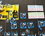 香港記者協會2月23日發起「反滅聲」大遊行和集會,記協宣布有超過6000人參加。(余鋼/大紀元)