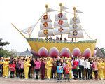 組圖:台灣元宵燈會 法船花燈滿載希望