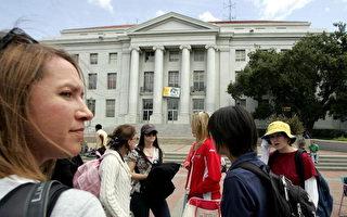 加州限制亞裔入學比例 華人憤怒 籲向白宮請願