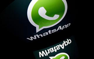 印度:陆骇客欲入侵WhatsApp