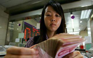 外電:有關中國經濟 專家最擔心什麼?