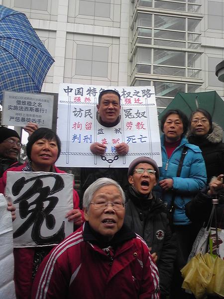 2月26日, 上海访民冒雨到上海市政府200号维权上访。(知情者提供)