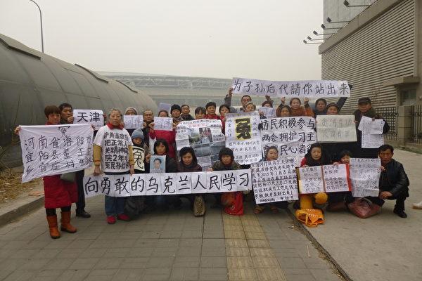北京現「向烏克蘭人民學習」標語 上海也不落後