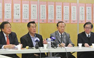 图说:加州参议员余胤良参加华人街坊会在旧金山华埠举行记者会。(屈婧/大纪元)