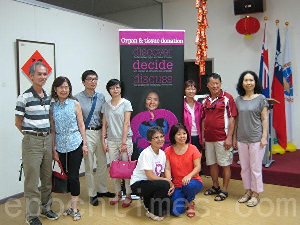 2月26日,布里斯本华人社区首次举办器官捐献论坛。图为参与本次活动的与会者合影。(泰瑞/大纪元)