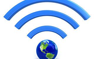 一些令你想不到的方面都可能會影響WiFi的速度。(Fotolia)