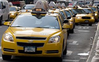 一照難求 紐約計程車牌要價近百萬美金