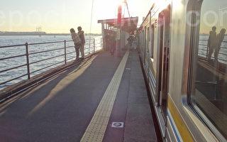 """出不了站的车站 """"海芝浦""""看海"""