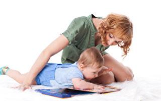 幼儿太早入学将影响其未来学习能力