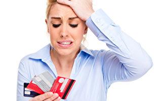 美国人浪费钱的20种生活习惯
