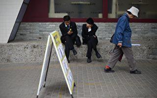 北京多地二手房價跌幅超20% 或繼續下降