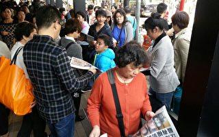 香港大紀元時報供不應求 客戶讚廣告效果好