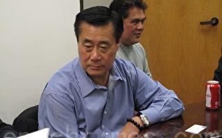 加州华裔参议员余胤良(Leland Yee)。(刘菲/大纪元)