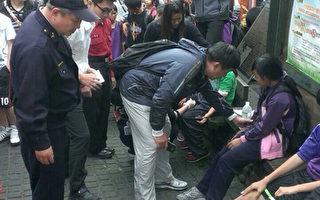 小学生平溪闪火车  跳边坡受伤