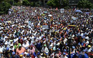 委內瑞拉狂歡節不再狂歡 萬餘人要總統下臺