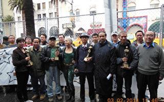 首届奥斯卡中国自由人权奖好莱坞诞生