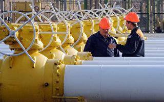 俄出口乌国天然气价回涨50% 乌经济雪上加霜