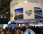 全球規模最大的旅遊展ITB,5到9日在柏林展覽場舉行 。台灣館今年以新造型露面,完整呈現台灣風景優美印 象。5日推廣說明會中,旅遊媒體及業者擠爆台灣館。 (觀光局駐法蘭克福辦事處提供)