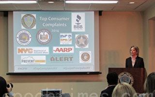 """""""大纽约地区更好商业服务""""总裁兼首席执行官Claire Rosenzweig在新闻发布会上。(任倩雪/大纪元)"""