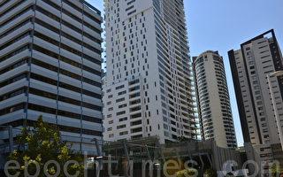 悉尼房价连续第三个月下滑 11月份下跌0.7%