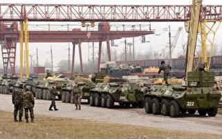 傳俄軍克里米亞向烏克蘭邊防飛機開火