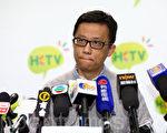 香港电视主席王维基怒斥政府粗暴阻止开台,形容港视已经走投无路。(潘在殊/大纪元)