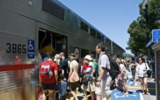 加州火車捷運 搭乘率創新高