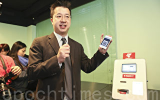 電子貨幣比特幣櫃員機登陸香港