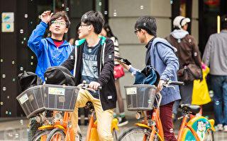 台劳动部3年140亿 助15万青年就业