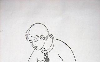 女画家狱中日记:手铐 脚镣 心中的阳光