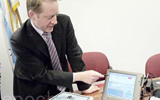 芝市初選將啟用電子選民名冊 簡化手續